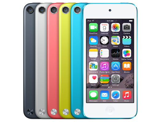 iPod 5th gen repair